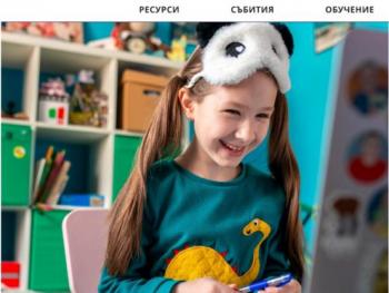 Онлайн платформа в подкрепа на деца със специални образователни потребности